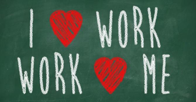 愛上工作的理由